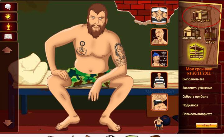 Играть в карты тюряга покер онлайн бесплатно без регистрации король покера 2